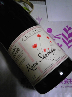 春の贈り物ワイン。