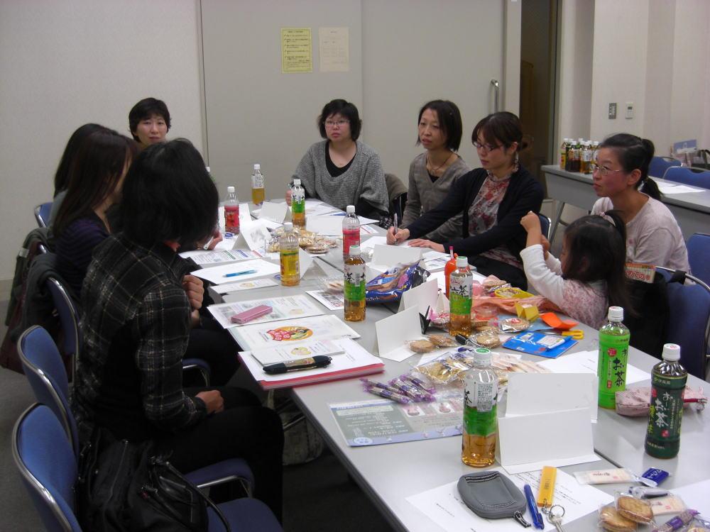 助産活動研究会