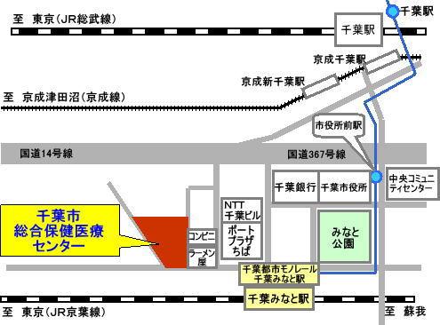 千葉市総合保健医療センター地図