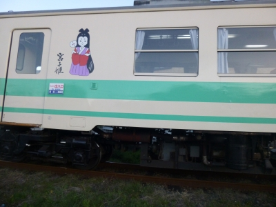 P1030579.JPG