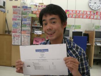 ハロー!パソコン教室イトーヨーカドー函館校♪初心者からでも安心♪無料体験レッスン実施中です。
