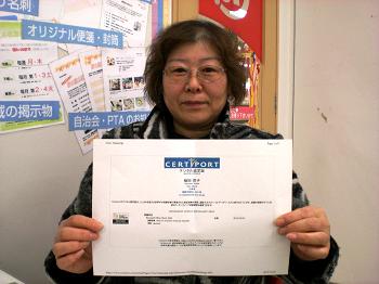 ハロー!パソコン教室イトーヨーカドー函館校初心者からでも安心♪無料体験レッスン実施中です。