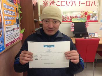 ハロー!パソコン教室イトーヨーカドー函館校は初心者からでも安心♪無料体験レッスン実施中です。