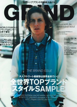 GRIND3-cover_201402151717094f4.jpg