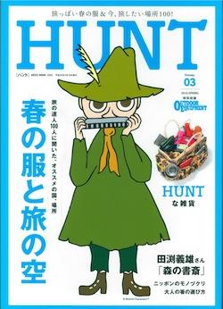 HUNT-COVER_20140322165010595.jpg
