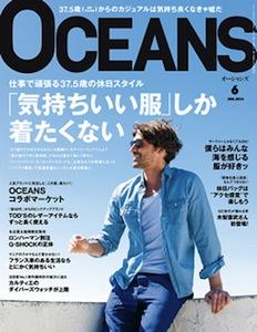 201406_cover.jpg