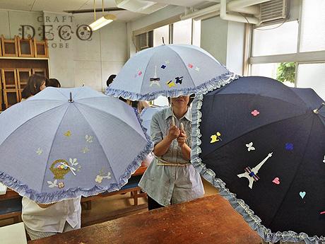 日傘デコ講習会