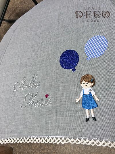 マリスちゃん日傘