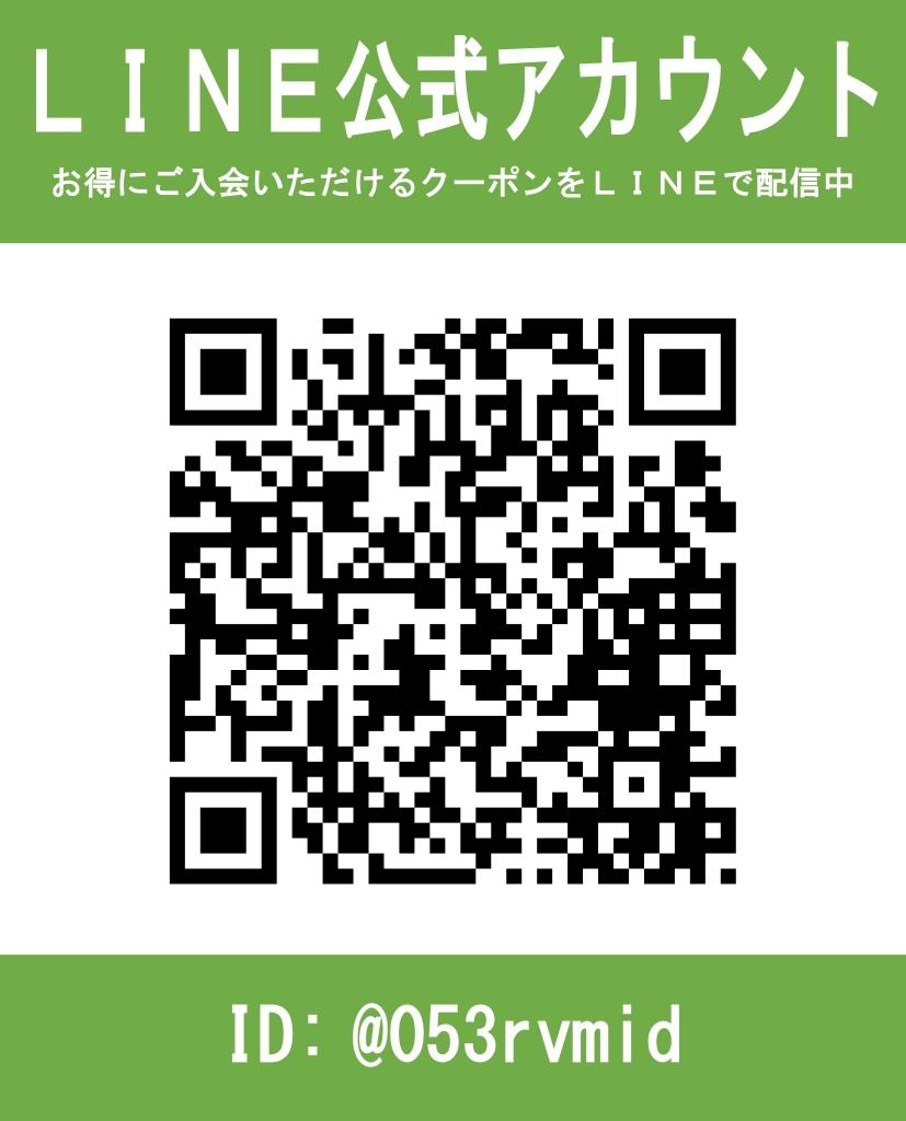 ご入会検討中の皆様へLINE公式アカウント