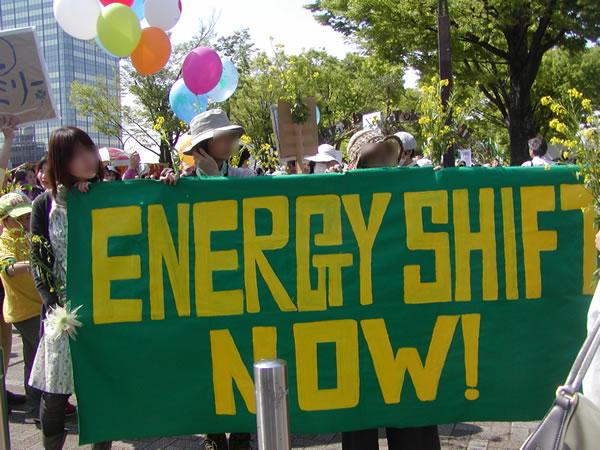 エネルギーシフトの横断幕