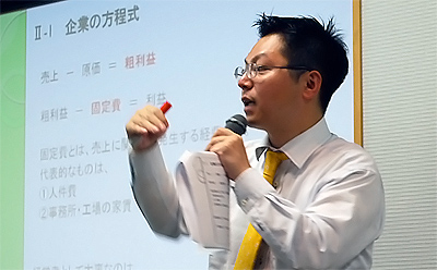 【創業ワンコインセミナー】 会社を伸ばすローコスト経営のやり方