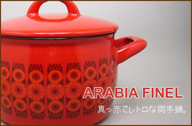 ARABIA FINEL