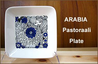 ARABIA Pastoraali Plate