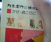 070710_140021.jpg