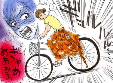 自転車 ロング スカート