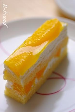 Gateau Aux Oranges