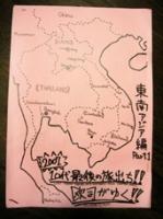taichisan6