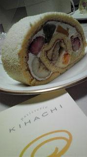 KIHACHI2