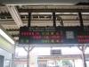 アンパンマン列車1