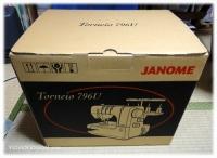 トルネィオ君の箱