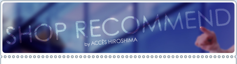 ACCES HIROSHIMA STAFF BLOG