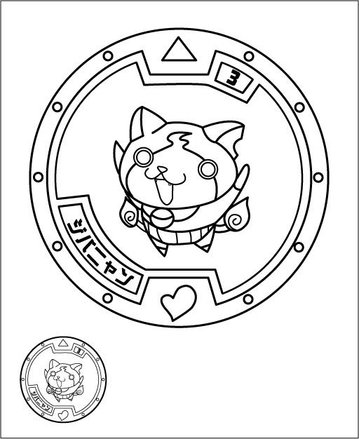 yo kai watch coloring pages - photo#20