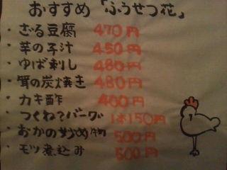 20081113192737.jpg