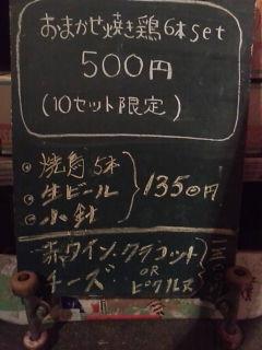 20090212181916.jpg