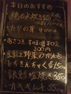 20090227211515.jpg