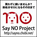 Aay No Project