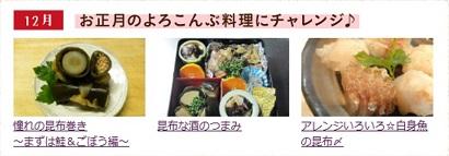 12月レシピ - コピー.jpg