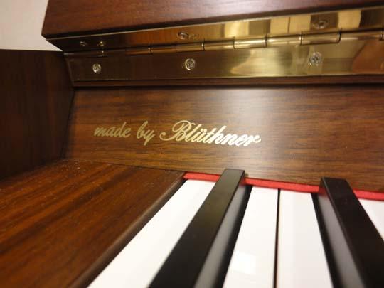 Irmler(イルムラー) | ピアノ...