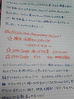 080513_2033~01.JPG