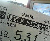 20060503_21244.jpg
