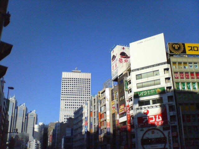 東京のそら