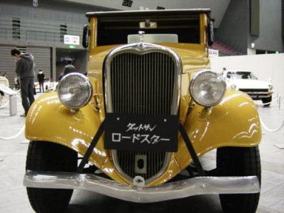 car27