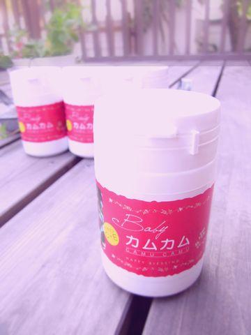 天然ビタミンCがギュ〜〜ッ!カムカムです