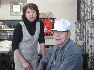 桐生市和菓子の「(有)伊勢屋本店」