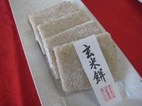 桐生市の美味しい玄米餅