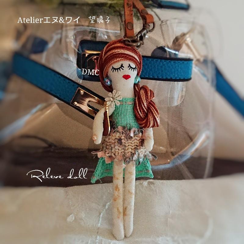 ルルベちゃん ドレス