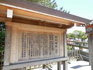 ujibashi1.jpg