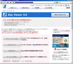 Edy Viewer 3.0