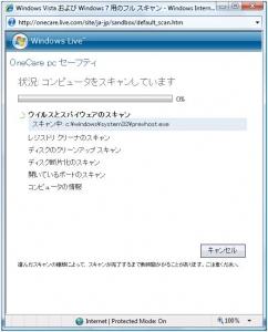 OneCare01