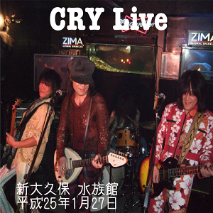 Cry Debut