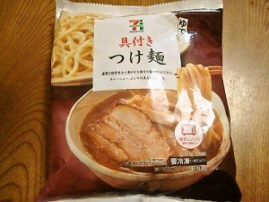 7-11つけ麺