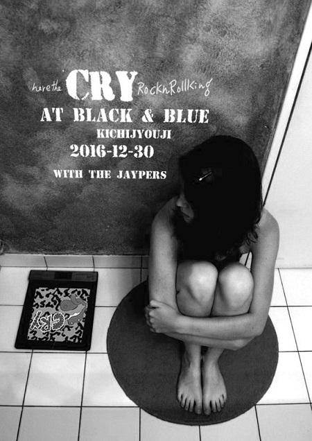 CRY1230