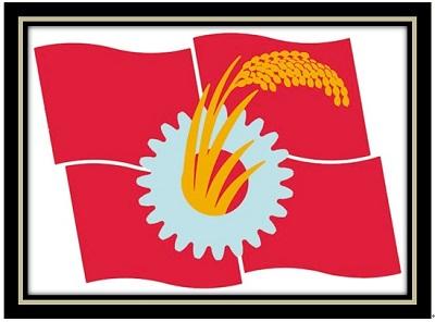 日本共産党党旗