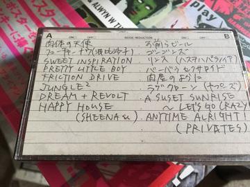 編集カセット