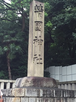 靖国神社01