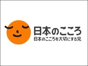 日本のこころ